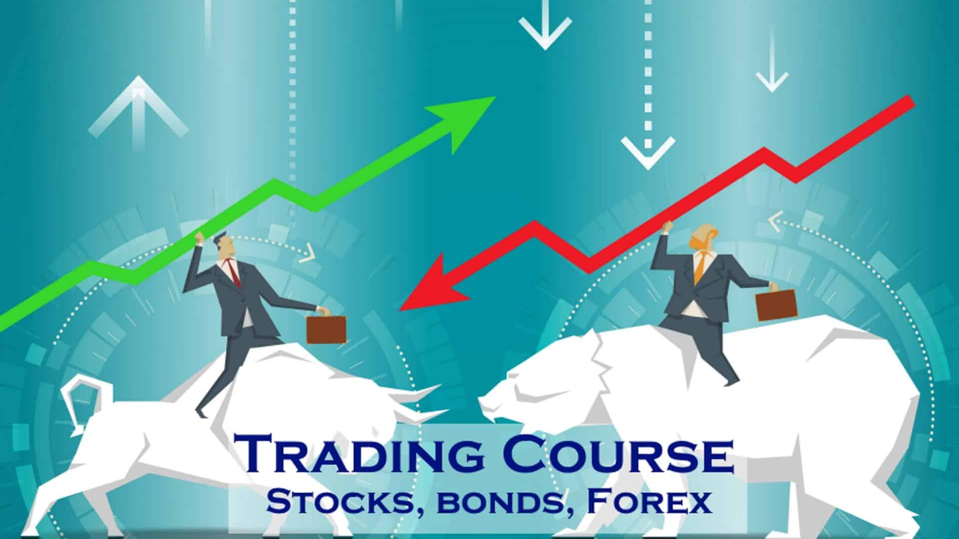 ترید Trading